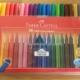 【グリップ・カラーマーカー】ファーバーカステル 鮮やかな発色の子供用ペン