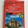 ファーバーカステルの色鉛筆赤箱