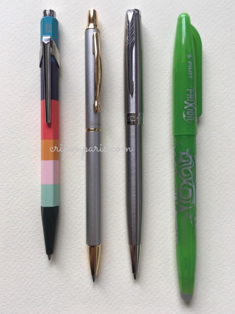 4本のペンの長さを比較